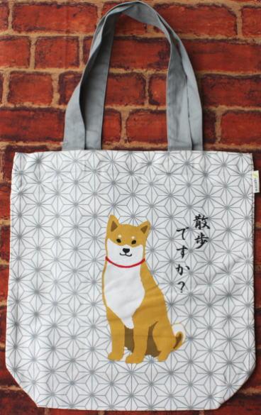 A4トートバッグ あさのはしばたさん グレイ【犬雑貨・犬グッズ・柴犬】
