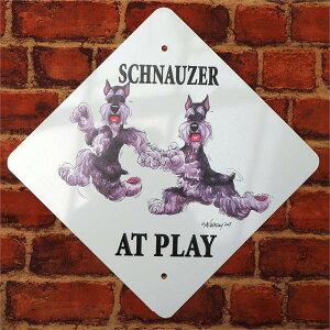 【在庫限り】AtPlayプレート【シュナウザーが遊んでいます】内穴タイプ犬雑貨 犬グッズ 輸入雑貨 ウェルカムボード