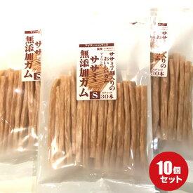 【アイワンペットフード】愛犬用自然食ササミ無添加ガムS30本×10袋(国産)製法特許商品