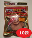 【10袋セット】【アイワンペットフード】愛犬用自然食ササミ無添加ガム 丸10枚×10袋-特許商品(国産)【送料無料】