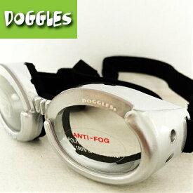 【Doggles (ドグルス)】Silver ILS Doggles (ILS2犬用ゴーグル/シルバー/クリアレンズ)【RSL】
