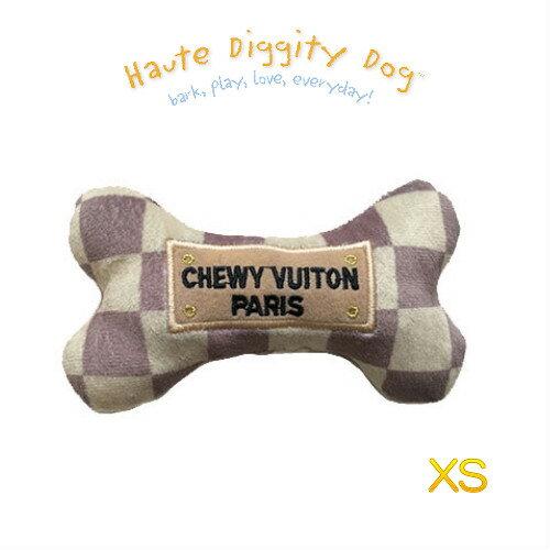 【Haute Diggity Dog(オートディギティドッグ)】Chewy Vuiton Checker Bone Toy/X-Small (チェッカー チューウィヴィトン ボーントイ/犬用インポートトイ/XSサイズ)【8/15-8/18迄休業】