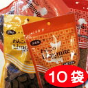 【10袋福袋】わんこのリモナイト250g【送料無料】