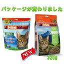 【FelineNatural(フィーラインナチュラル)】猫用フリーズドライチキン&ラム320g(100%ナチュラル生食キャットフード)【送料無料】【あす楽対応】