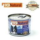 【K9Natural(ケーナインナチュラル)】プレミアム缶ドッグフード ビーフ170g(100%ナチュラル犬用総合栄養食)【あす楽対応】K9ナチュラル