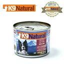【K9Natural(ケーナインナチュラル)】プレミアム缶ドッグフード ベニソン170g(100%ナチュラル犬用総合栄養食)K9ナチュラル【あす楽対応】