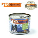 【K9Natural(ケーナインナチュラル)】プレミアム缶グリーントライプ(子羊の胃袋)170g(100%ナチュラル犬用補助食)【あす楽対応】K9ナチュラル