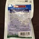 【K9Natural(ケーナインナチュラル)】フリーズドライビーフフィースト15gお試しパック(100%ナチュラル生食ドッグフ…