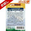 【K9Natural(ケーナインナチュラル)】フリーズドライチキンフィースト15gお試しパック(100%ナチュラル生食ドッグフ…