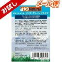 【K9Natural(ケーナインナチュラル)】フリーズドライビーフグリーントライプ9gお試しパック(100%ナチュラル生食ド…