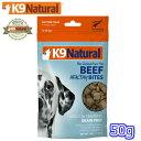 【K9Natural(ケーナインナチュラル)】フリーズドライビーフトリーツ50g(100%ナチュラル生食おやつ)