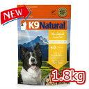 ☆【K9Natural(ケーナインナチュラル)】フリーズドライチキン1.8kg(100%ナチュラル生食ドッグフード)【送料無料】…
