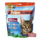 【FelineNatural(フィーラインナチュラル)】猫用フリーズドライチキン&ベニソン125g(100%ナチュラル生食キャット…