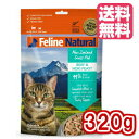 【FelineNatural(フィーラインナチュラル)】猫用フリーズドライビーフ&ホキ320g(100%ナチュラル生食キャットフード)【送料無料】【あす楽対応】