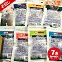 【K9Natural(ケーナインナチュラル)】フリーズドライお試しパック7種セット(100%ナチュラル生食ドッグフード)【k9…