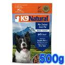 【K9Natural(ケ-ナインナチュラル)】フリーズドライビーフ500g(100%ナチュラル生食ドッグフード)【送料無料】