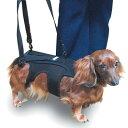 【ダイヤ工業】老犬介護用 わんコル 持ち手つき Mサイズ【あす楽対応】【在庫処分/アウトレット】