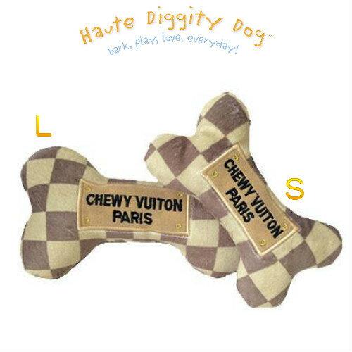 【Haute Diggity Dog(オートディギティドッグ)】Chewy Vuiton Checker Bone Toy/S(チェッカー チューウィヴィトン ボーントイ/犬用インポートトイ/Sサイズ)