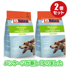 【2袋セット】【K9Natural(ケーナインナチュラル)】フリーズドライグリーントライプ200g×2袋(100%ナチュラル補助食)【RSL】