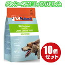 【10袋セット】【K9Natural(ケーナインナチュラル)】フリーズドライグリーントライプ200g×10袋(2kg)(100%ナチュ…