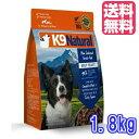 【K9Natural(ケーナインナチュラル)】フリーズドライビーフ1.8kg(100%ナチュラル生食ドッグフード)【あす楽対応】…