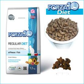 【送料無料】 フォルツァ10 フォルツァディエチ FORZA10 レギュラーダイエット フィッシュ 1ケース 1.5kg×6袋 Regular Diet fish キャットフード フォルツア フォルツァ10