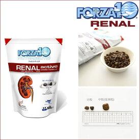 フォルツァ10 リナール アクティブ 腎臓 療法食 800g Renal Activeドッグフード FORZA10