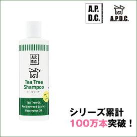オーガニック ティートリー シャンプー 250ml ケア商品 A.P.D.C.