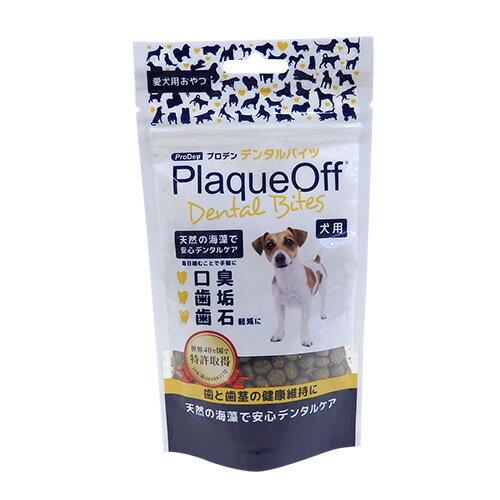 プロデン デンタルバイツ 犬用 特許取得 天然海藻成分 安心 デンタルケア