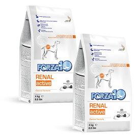 【送料無料】 フォルツァディエチ リナール アクティブ 腎臓 療法食 4kg×2袋 Renal Activeドッグフード FORZA10