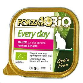 フォルツァ フォルツァディエチ世界認証 オーガニック 有機 シニア 猫 FORZA10 エブリディ ビオ ビーフ 85g Every day Bio beef キャットフード 100% オーガニック ミート