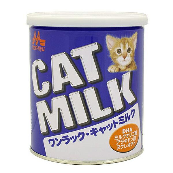 ≪最大350円OFFクーポン配布中!≫ 森乳ワンラックキャットミルク[MS]【D】 Pet館 ペット館 楽天