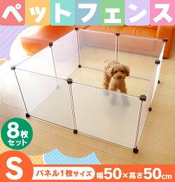 https://image.rakuten.co.jp/dog-kan/cabinet/white1/9226693.jpg
