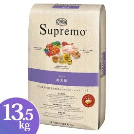 ニュートロ シュプレモ 成犬用 13.5kg 送料無料 nutro SupreMo 犬 フード ドライ ドッグフード ペットフード 大容量 総合栄養食 Pet館 ペット館 [79105109949] 【D】
