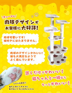 https://image.rakuten.co.jp/dog-kan/cabinet/cattower/7054810_size.jpg
