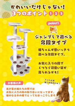 https://image.rakuten.co.jp/dog-kan/cabinet/cattower/7054810_2.jpg