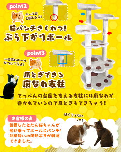 https://image.rakuten.co.jp/dog-kan/cabinet/cattower/7054810_3.jpg