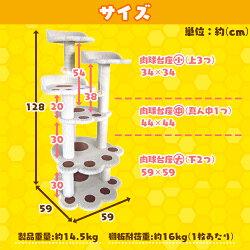 https://image.rakuten.co.jp/dog-kan/cabinet/cattower/9480075.jpg
