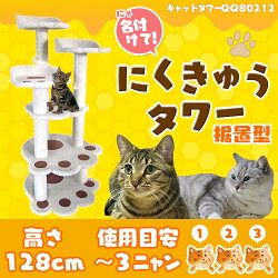 https://image.rakuten.co.jp/dog-kan/cabinet/white1/7054810.jpg
