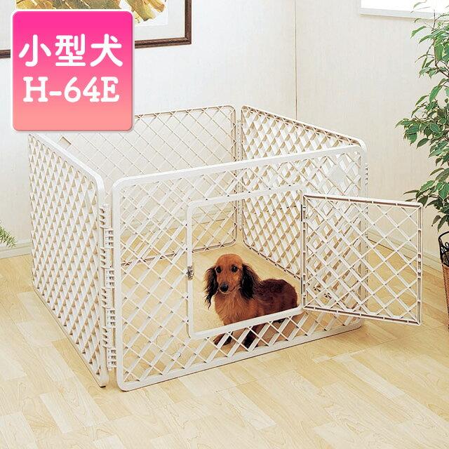 ペットサークル ドア付き 本体セット H-64E ベージュサークル 犬 ケージ ゲージ 犬ケージ 犬ゲージ 室内 屋内用 しつけ 多頭飼い多頭 脱走防止 広々 シンプル 仕切り ゲート ペットケージ プラスチック アイリスオーヤマ