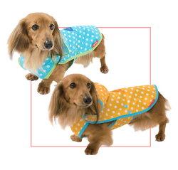 レインパーカーDRP-S、M、MDサイズ[犬・ペット・レインコート・カッパ・雨具・アイリスオーヤマ]