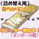 【最大350円OFFクーポン配布中】ダストレスネコの爪とぎスリム【詰め替え用】スリム2P【つめみがき・爪磨き・爪みがき…