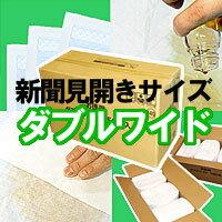 【送料無料】薄型ペットシーツ ダブ...