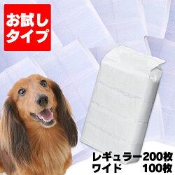 https://image.rakuten.co.jp/dog-kan/cabinet/white1/363238.jpg