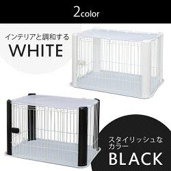 ペットサークルCLS-960Yブラック・ホワイト送料無料ペットサークルペットペットケージペットサークル室内用柵サークルケージゲージ犬いぬ幼犬小型犬アイリスオーヤマ