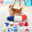 犬 猫 ペット 夏 ベッド ひんやり ペットベッド カドラー PCB19送料無料 犬用 猫用 ペット用 ペット ベッド おしゃれ …