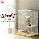 木製風 猫 ケージ 2段 PWCR-962送料無料 猫 ケージ 木目 おしゃれ ハンモック付 ケージ スリム アイリス オーヤマ ア…