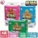 https://image.rakuten.co.jp/dog-kan/cabinet/white1/1313377.jpg