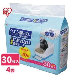 1週間におわないシステム猫トイレ用脱臭シートクエン酸入り30枚×4袋送料無料猫トイレシートキャットシステムトイレトイレシーツまとめ買TIH-30Cアイリスオーヤマ
