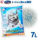 紙砂ネコ砂猫砂ねこ砂紙かみパルプ溶ける固まるトイレに流せる流せる再生パルプにゃんこネコ猫ねこcatペーパーフレッシュ7LPFC-7Lアイリスオーヤマ